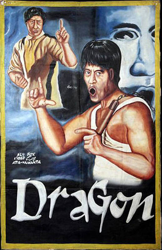 2.) <i>Enter the Dragon</i> (1973)